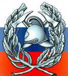 Пожарная лицензия МЧС в Ростове-на-Дону