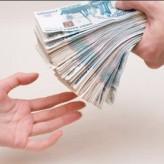 Регистрация МФО микрофинансовой организации